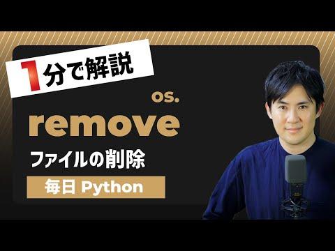 remove480x360