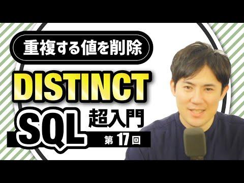 sql_17